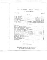1921_Feb